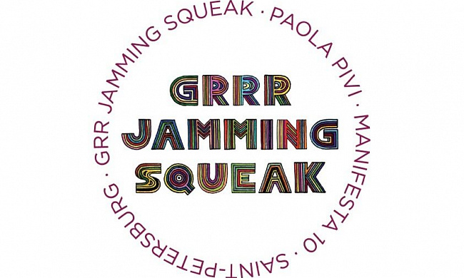 Проект «Grrr Jamming Squeak», 2010-2014
