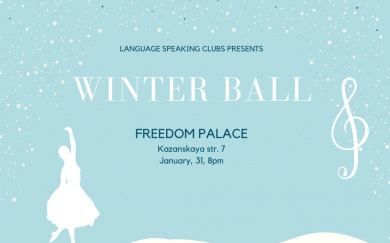 Winter Ball / Зимний бал